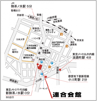 map_rengoukaikan